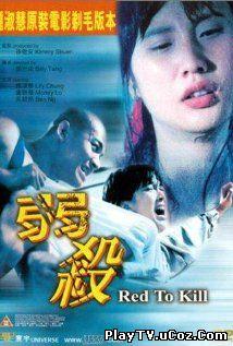 Yeuk saat (1994) Online Subtitrat Film Online Subtitrat