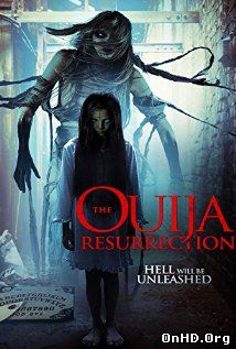 The Ouija Experiment 2: Theatre of Death (2015) Online Subtitrat Film Online Subtitrat