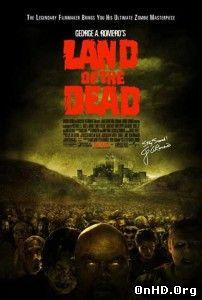 Tărâmul Morţii Online Subtitrat Film Online Subtitrat