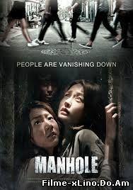Maen-hol (2014) Online Subtitrat
