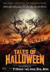 Tales of Halloween (2015) Online Subtitrat