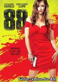 88 – Eighty-Eight (2014) Online Subtitrat