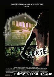 Lake Eerie (2016) Online Subtitrat