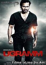 Ugramm (2014) Online Subtitrat