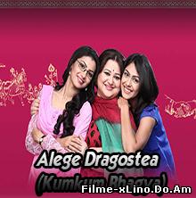 Alege Dragostea Episodul 464 Online Subtitrat